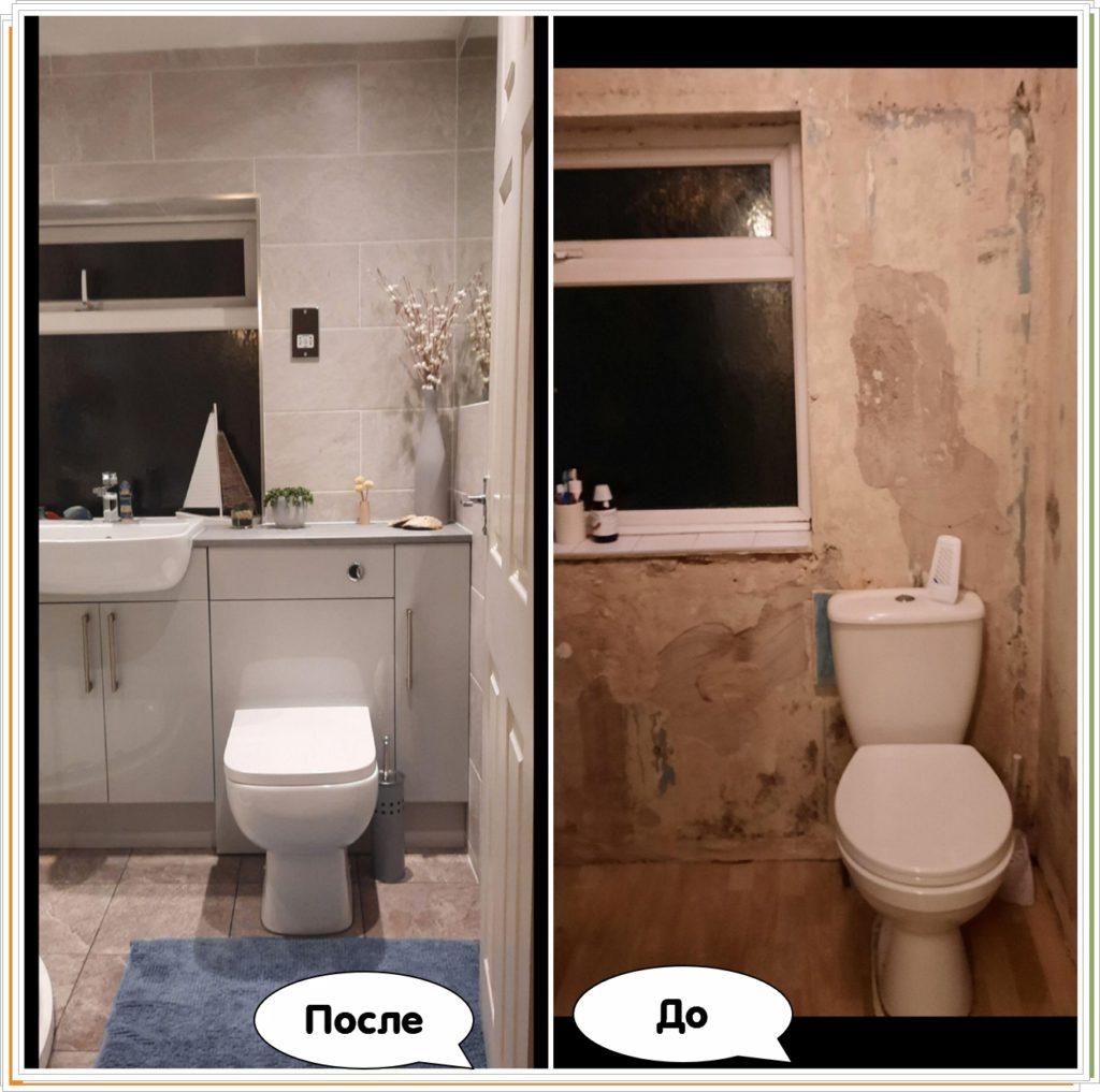 Зацените мой ремонт в ванной!