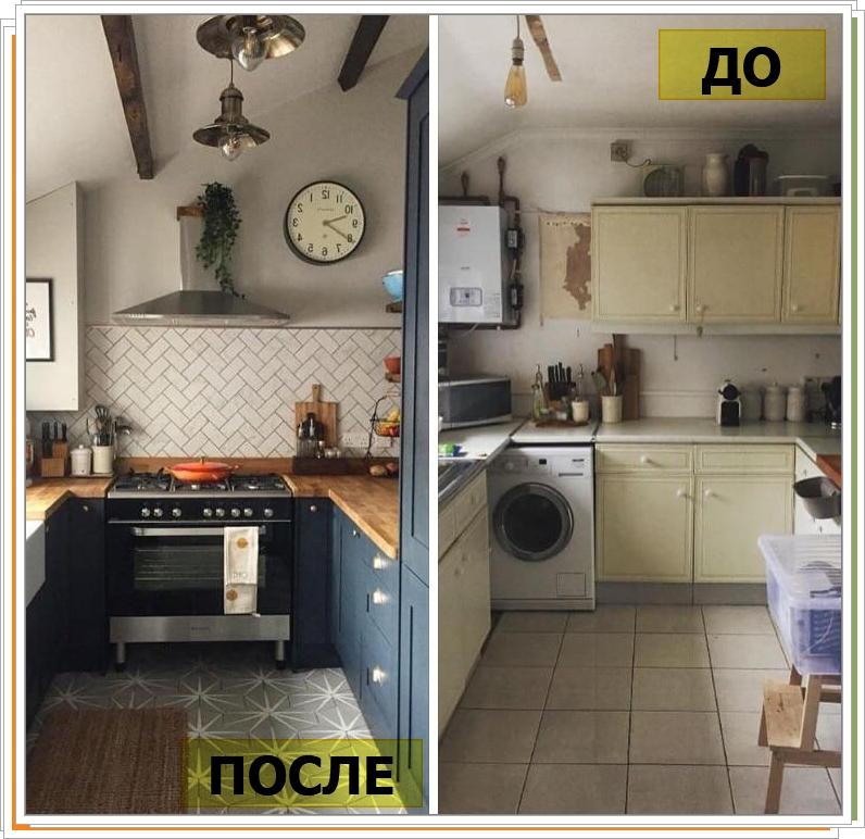 Как сделать ремонт в маленькой кухне? Решение